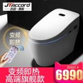 吉田990A智能马桶一体式有水箱全自动变频即热式坐便器电动坐便器