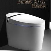 吉田智能马桶1015无水箱变频即热全自动冲洗烘干家用无水箱坐便器