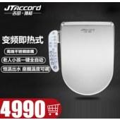 吉田雅格智能291A一体式变频即热冲洗盖板智能盖自动加热坐便器