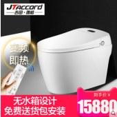 吉田雅格1017电动智能马桶全自动冲洗家用无水箱坐便器马桶