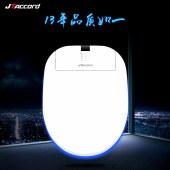 吉田雅格220B智能马桶盖板遥控操作冲洗烘干自动家用电动坐便盖板