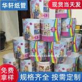 宁波定制玩具纸筒 创意玩具纸罐 儿童彩泥牛皮纸圆形纸筒