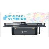 UV平面打印机