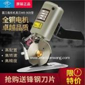 美刃牌圆刀MR-90B型裁剪机 工业电剪刀 手持式电剪刀裁布机