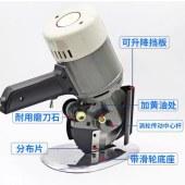 美刃牌MR-125A圆刀裁剪机工业电剪刀硬质加厚款裁布机(出口批发)