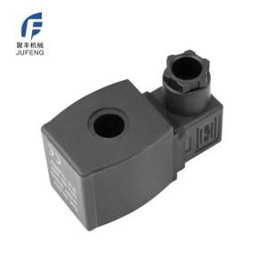 厂家直销 电磁阀线圈 0210制冷电磁阀线圈 现货供应