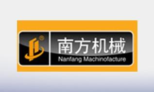 宁波市奉化区南方机械制造有限公司