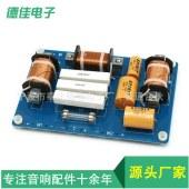 高低音PA音响分频器 高功率音响分频器 高品质音响配件批发