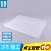 新品发布 气泡垫 小泡气泡膜50cm*200m 防震膜 包装膜