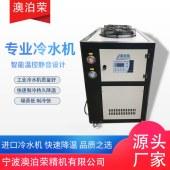 厂家直销 风式冷水机 水式冷水机 大型螺杆冷水机,冷冻系统