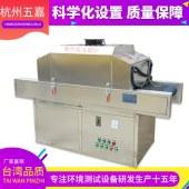 食品紫外线杀菌机 消毒杀菌炉 低温灭菌机