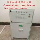 削皮机普通型吸尘器