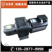 励磁18.5KW伺服电机 厂家定制圆盘鞋机专用节能定位伺服电机