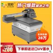 高落差uv打印机鞋子logo打印机皮革彩绘印刷3d印花机喷墨UV打印机
