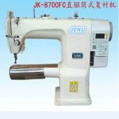 JK-8700FC直驱筒式复衬机