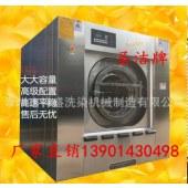 100KG全自动洗脱机 工业洗脱机 酒店学校医院大量洗涤设备