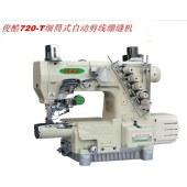 720-T细筒式自动剪线绷缝机