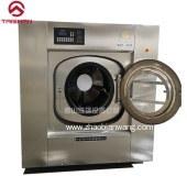 水洗干洗店小型全自动水洗机设备大容量工业洗衣机15,30,50,100kg