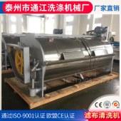 供应工业水洗机工业洗衣机工业烘干机滤布清洗机