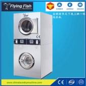 工业洗衣机干洗店全套设备投币式洗衣机全不锈钢10公斤腾鱼机械
