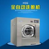 XGQ-100工业洗衣机酒店用洗涤设备 滚动式水洗设备 全自动洗脱机