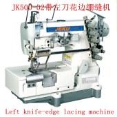 JK500-02带左刀花边绷缝机