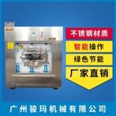 40KG全自动工业洗衣机|大型酒店工业洗衣机|出口工业洗衣机