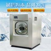 二手设备水洗机