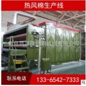 厂家供应各类无纺机械 口罩过滤棉热风棉生产线 硬质棉生产线