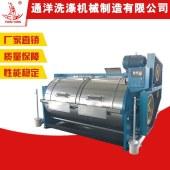 工业洗衣机 大型卧式烘洗一体洗衣机工业洗衣机 厂家定制