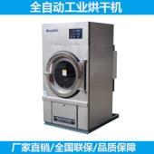 干洗店全套设备10件套全封闭四氯乙烯干洗机烘干机全自动水洗机