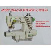 787-356自动剪线横筒式绷缝机