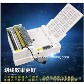 全自动不干胶切割机(A4纸快速型)不干胶划线机 小型标签印刷