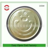 209#铝质易拉盖 全开口易开盖 铝合金盖 可定制