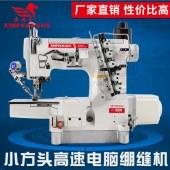 厂家直销W600小方头直驱 绷缝机三针五线冚车针织内衣压边拼缝机