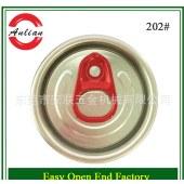 工厂直销 易拉盖 202#铝质易开盖 易拉盖 一周发货 不含运费