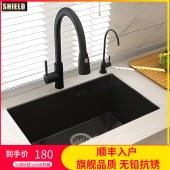 纳米水槽单槽304不锈钢加厚耐磨防锈台下厨房黑色洗菜盆