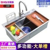 多功能大单槽加厚手工水槽304不锈钢洗菜盆厨房家用台下盆洗菜池