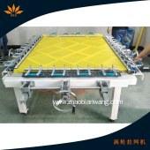 印花拉网机 丝印双夹头绷网机 网布拉网机 高张力涡轮绷网机厂家