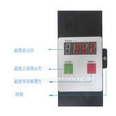 安检门测温配件 测温小黑盒 安检门伴侣 红外测温仪