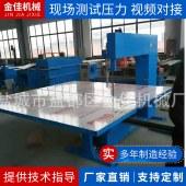 专业供应立切机 珍珠棉分切立切机 海绵直切机 EVA切割设备