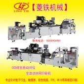 高精密全自动丝印机,特价现货丝网印刷机,丝印机,全自动丝印机