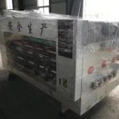 二手 佳沐纸箱包装机械设备 高速印刷机 电动相位 刀线横移 大连网纹 印刷机 模切机