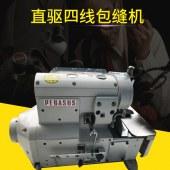 工业直驱双针四线包缝机 全自动高速700工业锁边机