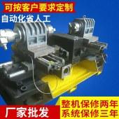 小型数控机床数控系统 全自动数控车床 数控仪表车床实体厂家