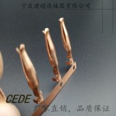 建超连接器3.2花瓶端子裸磷铜可定制