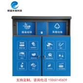 智能垃圾分类回收箱两分类垃圾亭户外垃圾桶智能垃圾箱扫码称重