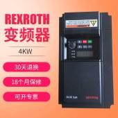 Rexroth 22KW矢量变频器 博世力士乐变频器VFC3210系列变频器
