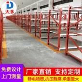 中型货架300kg厂家定做仓储货架桐庐库房货架建德安吉货架批发