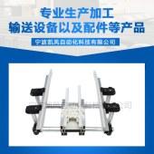 厂家直销 柔性输送线 十字护栏支架 自动化 输送设备配件
